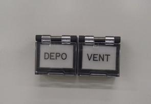デポとベントの操作ボタン(誤操作防止カバー付)