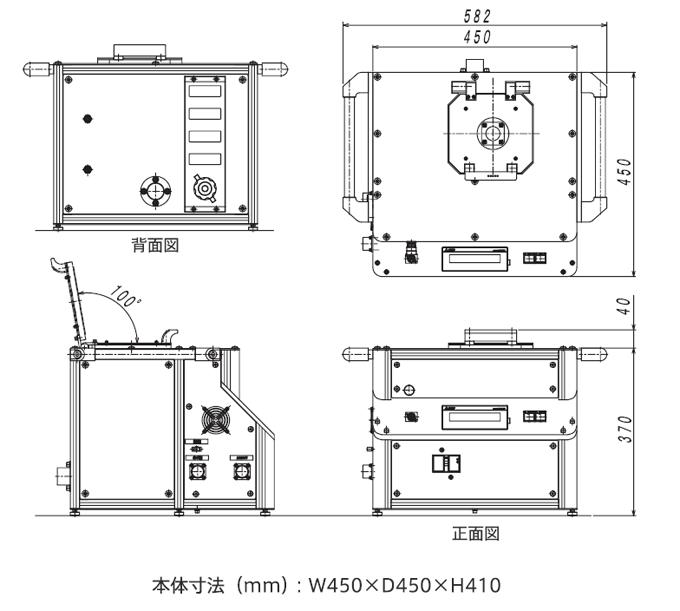 SAL1000外観図
