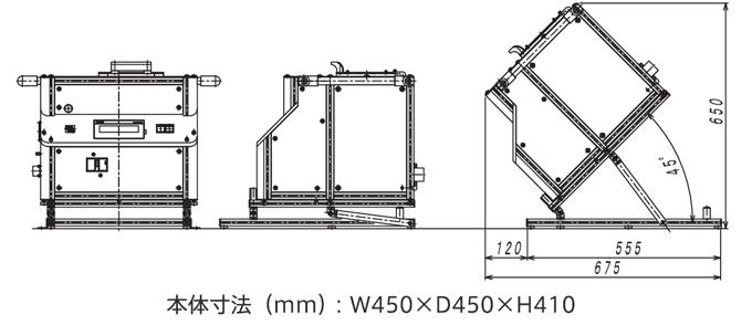 SAL1000B外観図2