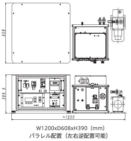SSP1000外観図パラレル配置