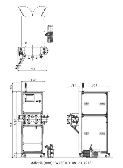 SSP2000G外観図