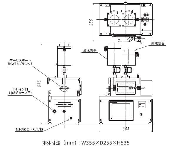 SWE1000外観図